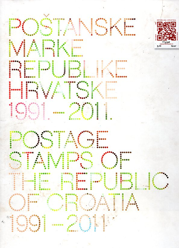POŠTANSKE MARKE REPUBLIKE HRVATSKE 1991-2011 - POSTAGE STAMPS OF THE REPUBLIC OF CROATIA 1991-2011