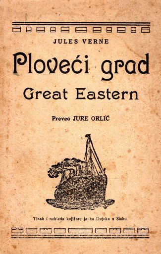 PLOVEĆI GRAD (GREAT EASTERN)