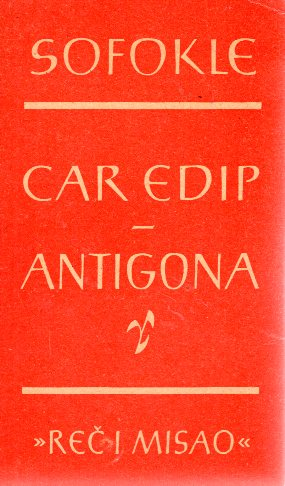 CAR EDIP - ANTIGONA